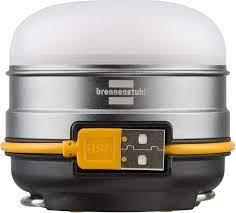 brennenstuhl OLI 0300 A USB 充電無段調光營燈 (62-55-1540)