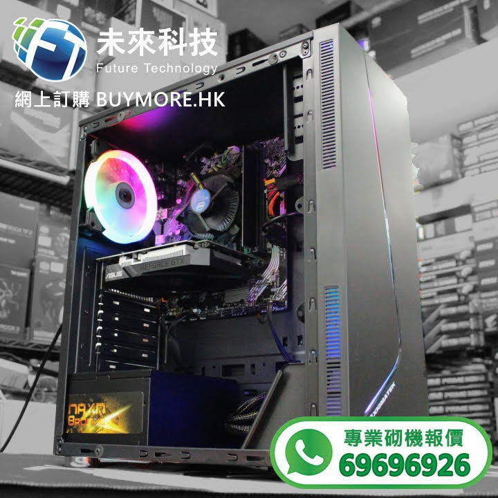 【📞Whatsapp:69696926 專業組裝電腦 全網最平 💡最快四小時內送到🚀】Intel Core I5-10400F處理器 / GIGABYTE H410M S2H主機板/ KLEVV DDR4 8GB 2666Mhz Desktop高速記憶體/ WD Blue M.2 SN550 500GB M.2 2280 SSD