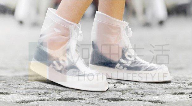 防雨鞋套 拉鏈+索繩 坑紋底 |防水|防滑鞋底 |可重用|白色半透明