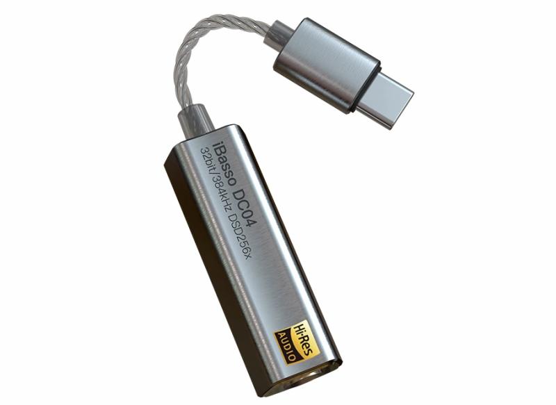 iBasso DC04 (4.4mm) HIFI 解碼耳擴線
