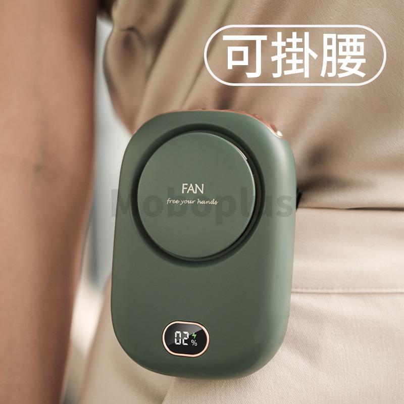 M-Plus 掛脖便攜小風扇 DQ203 [3色]