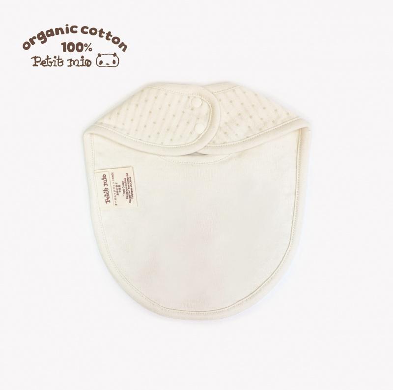 Petitmio - 100%有機棉 雙層 圍兜 口水肩 (牛牛)