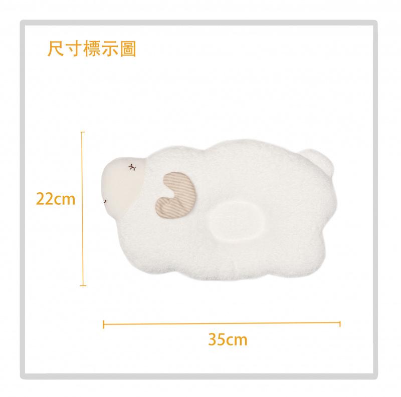 Babymio 100%有機棉羊羊造型凹型睡枕