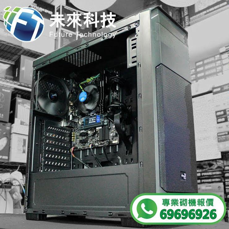 【📞Whatsapp:69696926 專業組裝電腦 全網最平 💡最快四小時內送到🚀】Intel Core I5-10400處理器 / MSI B460M PRO主機板/ KINGSTON HYPER X FURY DDR4 2666MHz 32GB(2x16GB)高速記憶體/ WD Blue SN550 1TB M.2 2280 SSD