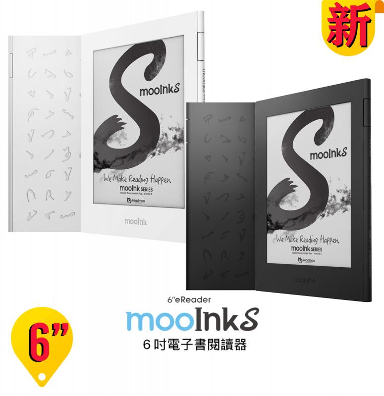 Readmoo 讀墨 mooInk S 6 吋電子書閱讀器 [2色]