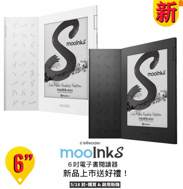【港澳免郵】Readmoo 讀墨 mooInk S 6 吋電子書閱讀器 - (素箋白)(硯墨黑)
