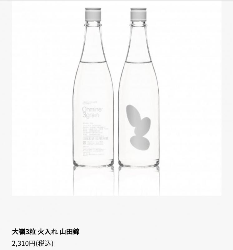 日本直送~批發價720ml Ohmine大嶺酒造 2粒米/3粒米 $180up⚡️