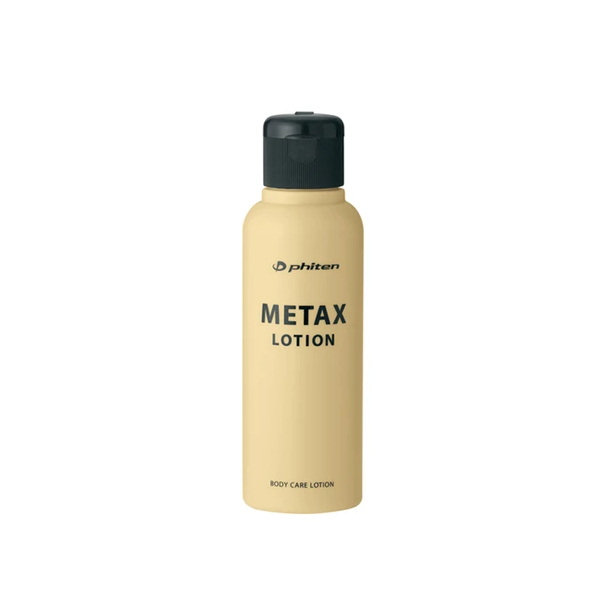 Phiten Metax Lotion 舒緩按摩乳液 120ml
