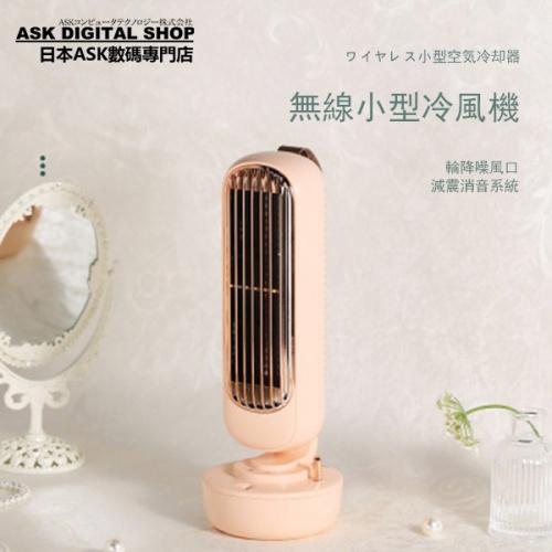 日本TSK 冷氣噴霧加濕塔式降溫冷風機 USB款冷風扇