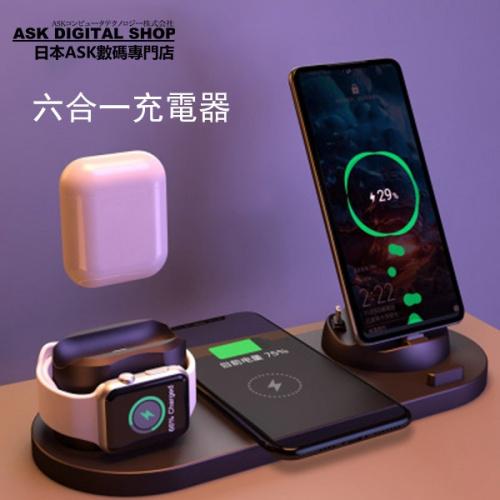 日本TSK 六合一USB輸出全兼容高速無線充電器支架