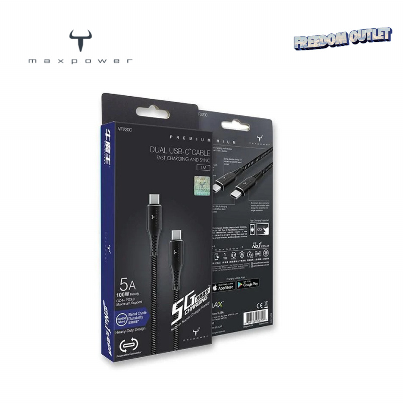 牛魔王Maxpower VF220C 5A 100W USB-C 充電線 1m