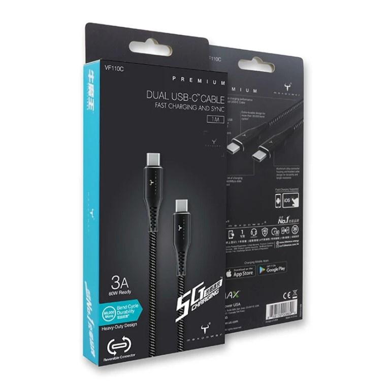 牛魔王Maxpower VF110C 3A 60W USB-C 充電線 1m