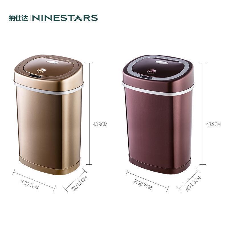小米有品 Ninestars DZT-15-10不銹鋼自動感應智能垃圾桶 2-5天发出