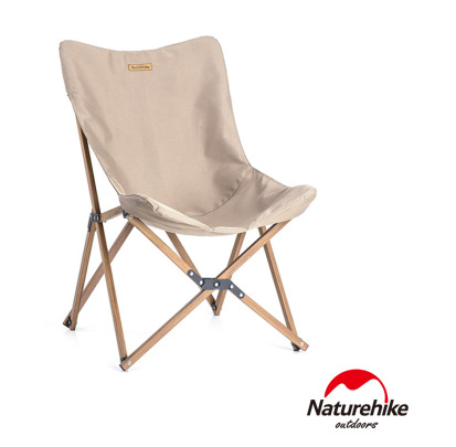 Naturehike MW01戶外便攜式可拆卸蝴蝶椅 (NH19Y001-Z)  摺疊月亮椅釣魚椅