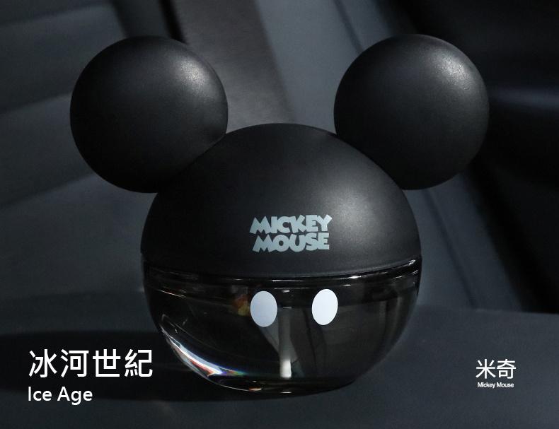迪士尼汽車香水座
