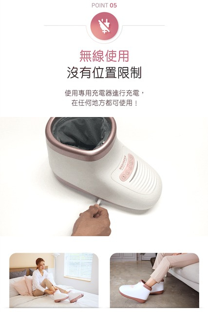Mediness MDM-902 PLABELLE等離子足療靴