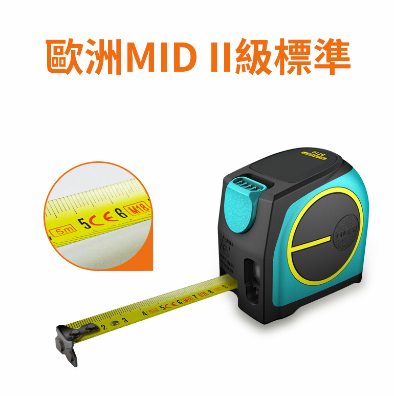 Mileseey 邁測 多功能二合一激光測距儀 DT10 - 多用途 便攜式 電子尺 測量 裝修 激光