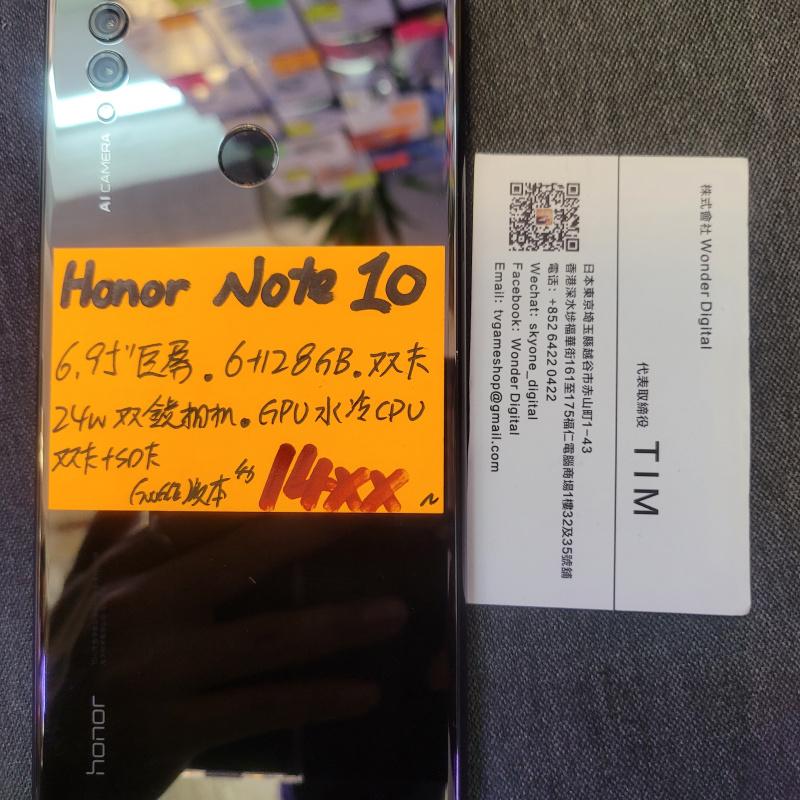 快閃優惠~華為巨屏 Honor Note 10 (6+128已裝Google) ⚡️