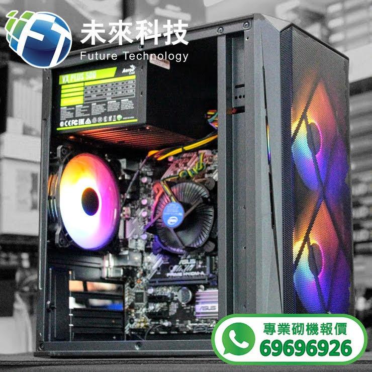 【📞Whatsapp:69696926 專業組裝電腦 全網最平 💡最快四小時內送到🚀】Intel Core I5-10400處理器 / ASUS PRIME H410M-A主機板/ G.SKILL AEGIS DDR4 16GB (1x16GB) 高速記憶體/ Crucial MX500 500GB M.2 2280 SSD