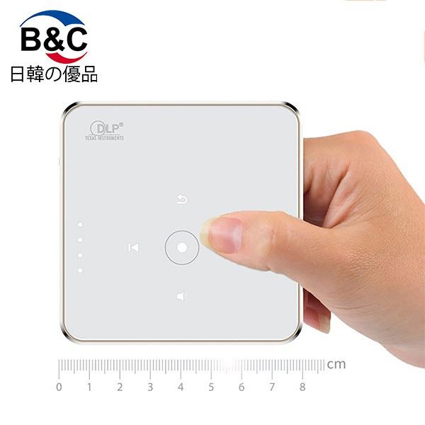 韓國B&C P30迷你高清小型投影儀