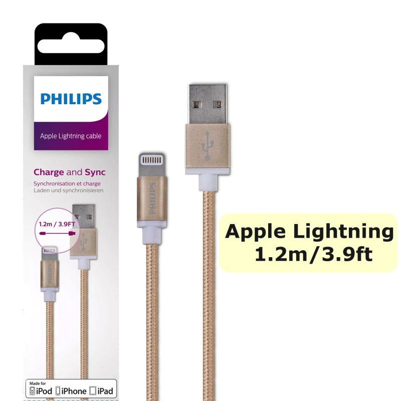 Philips 飛利浦 - 蘋果MFi認証 Lightning充電線 1.2米 金色編織線 DLC2508G/97 Charge and Sync 平行進口貨品