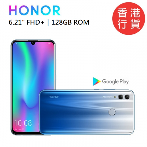 Huawei - HONOR 10 Lite 128GB Sky Blue 智能電話