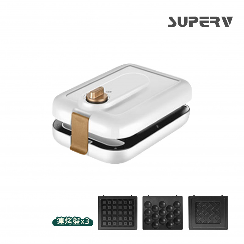 SuperV 輕食・多功能三文治/窩夫/雞蛋仔早餐機