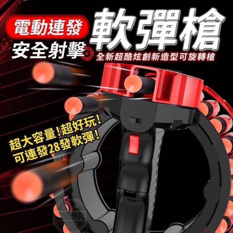 兒童電動玩具槍槍 男女兒童安全射擊泡沫EVA吸盤