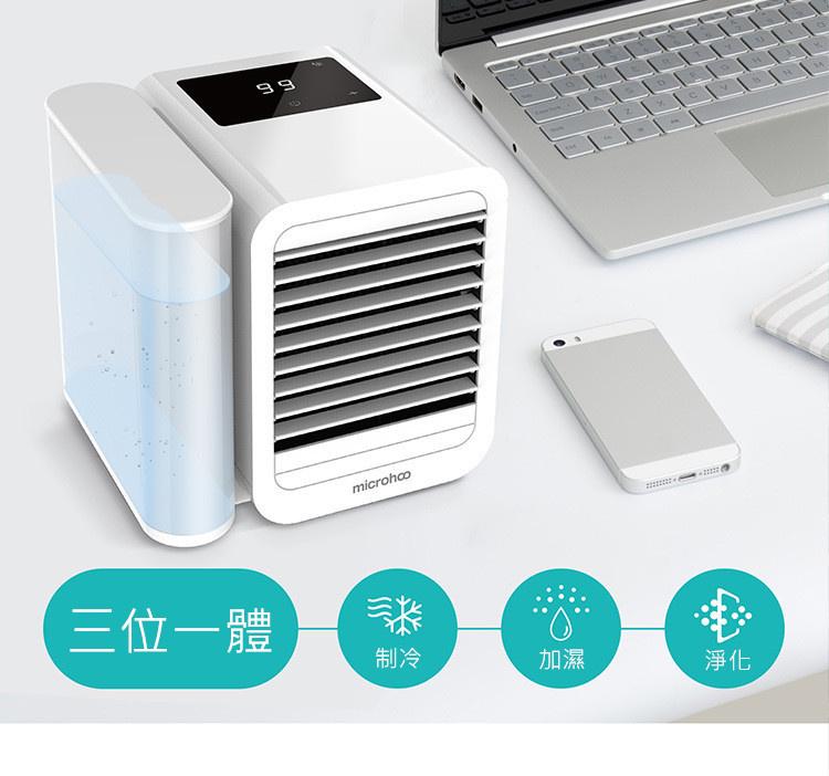 小米有品 - 觸控式三合一淨化加濕製冷超強冷風冷氣機 (99檔L-71)