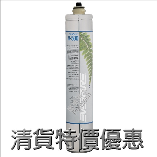 Everpure V-500 濾芯包上門送貨連換芯服務 (Filter Cartridge with on-site installation)