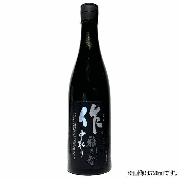 預訂優惠~ 作「雅乃智」中取純米大吟醸 (720ml) $220⚡️