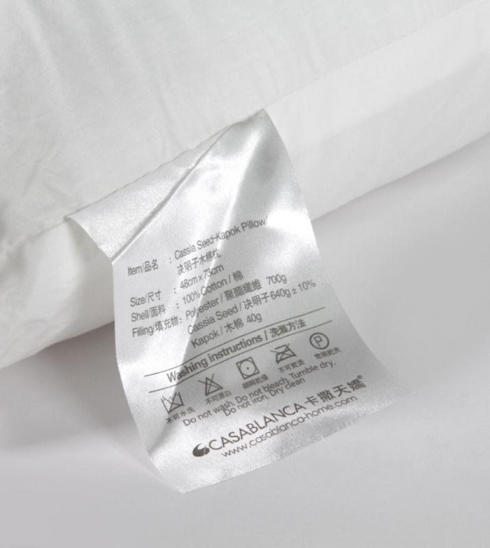 Casablanca 決明子木棉保健枕 (NP200PWC19) [單件 / 孖裝]