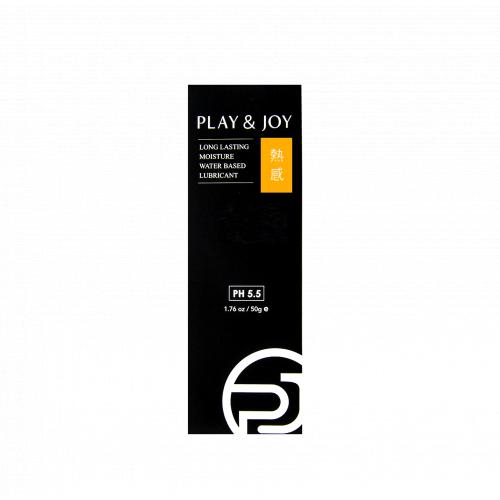 PLAY & JOY 熱感潤滑液