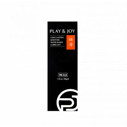 PLAY & JOY 絲滑潤滑液