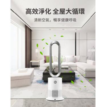 Magic Living - 3 in 1 冷暖風 空氣淨化 無葉風扇 HEPA TP09