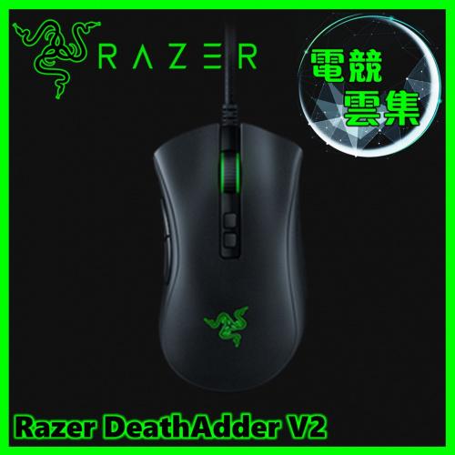 Razer DeathAdder V2 電競滑鼠