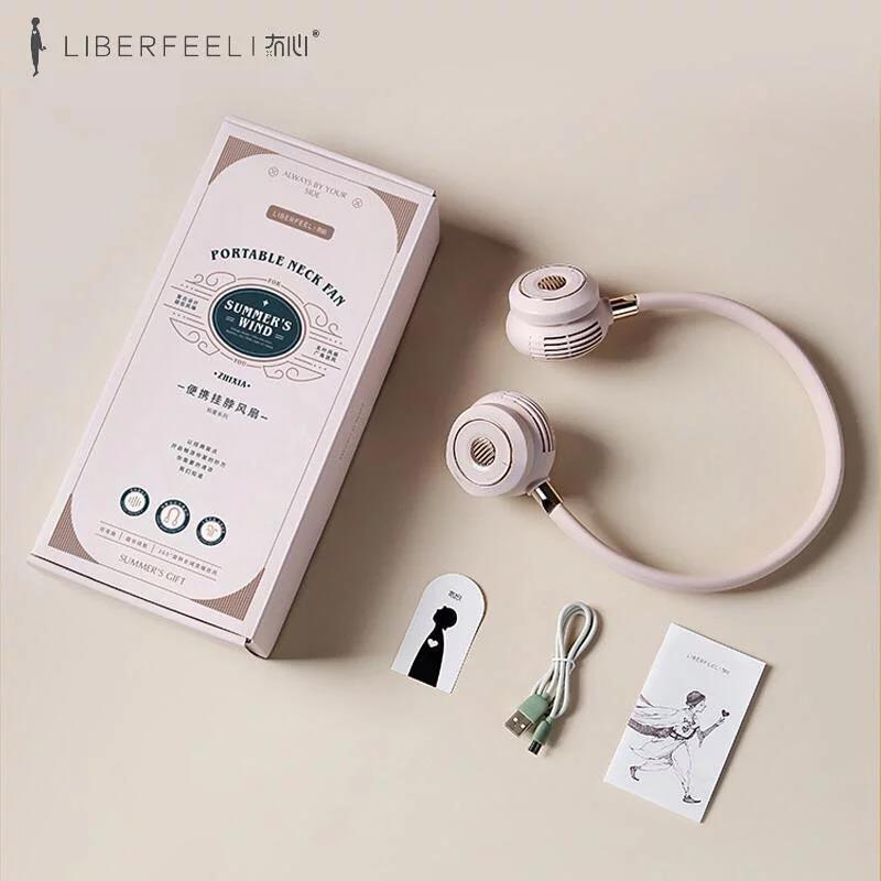 Liberfeel J6 雙渦輪靜音掛頸風扇 3色