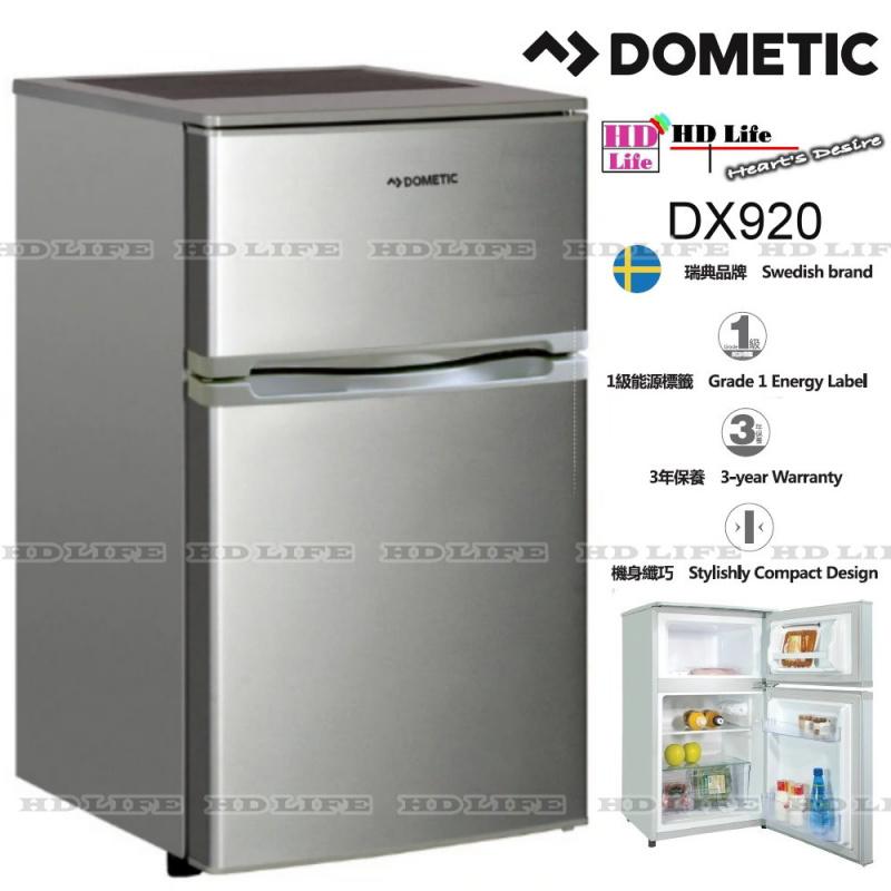 DOMETIC DX920 雙門雪櫃 (右門鉸) (香港行貨3年保用)