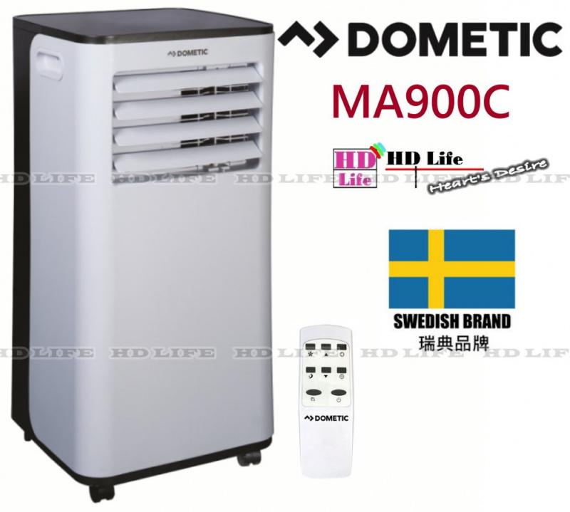 DOMETIC MA900C 1匹淨冷移動冷氣 (三年全機保用)