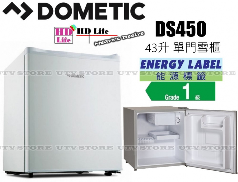 DOMETIC DS450 45L 單門雪櫃