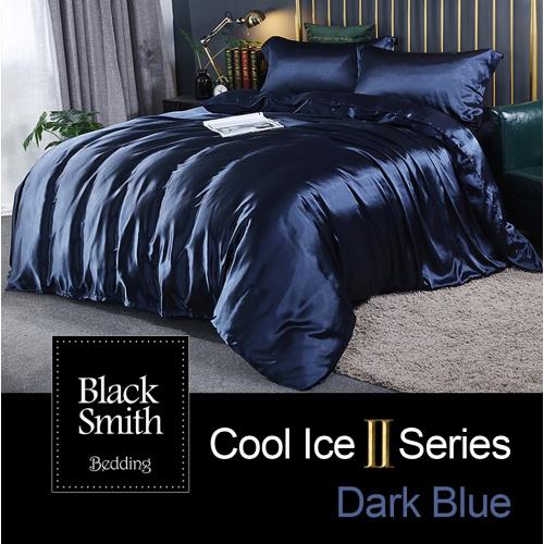 Black Smith 2870針第二代冰絲綿床品套裝 (藍色) [單人/雙人/加大/特大]