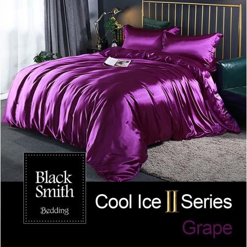 Black Smith 亮紫色2870針 第二代冰絲綿床品套裝(單人/雙人/加大/特大)