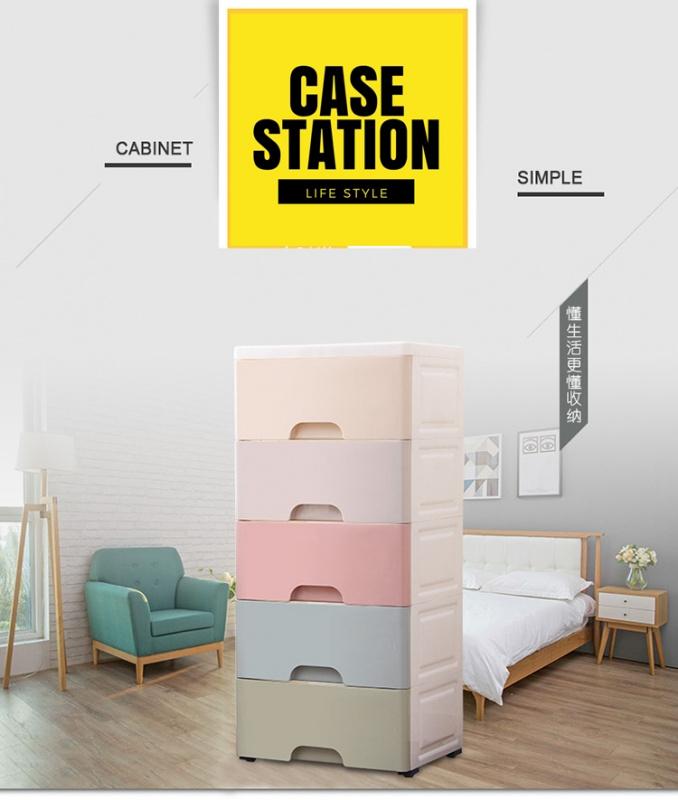 CASE STATION LIFESTYLE C001 輕鬆收納箱 3-5層