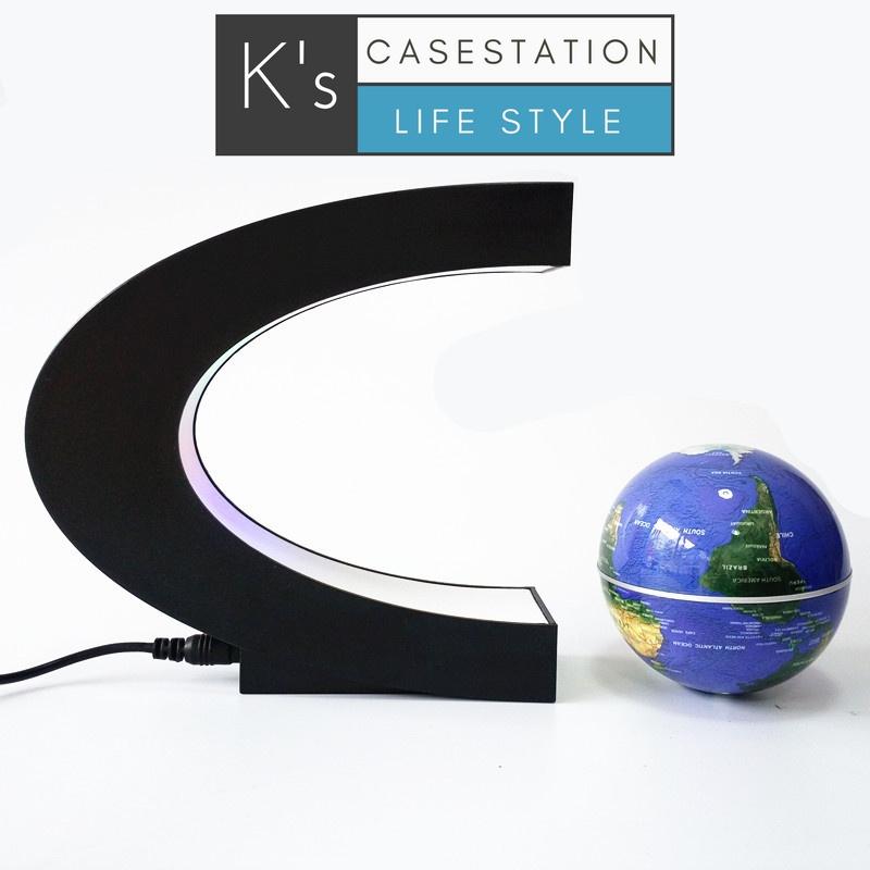Case Station C形磁懸浮地球儀 [2色]
