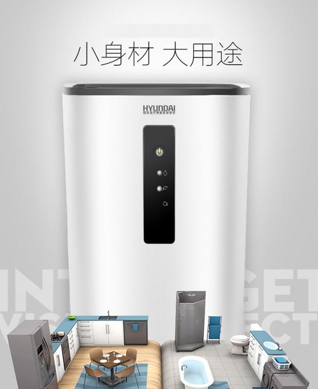 韓國現代 HYUNDAI 2L 家用抽濕機 UV 光觸媒殺菌 滿水即停 3色可選