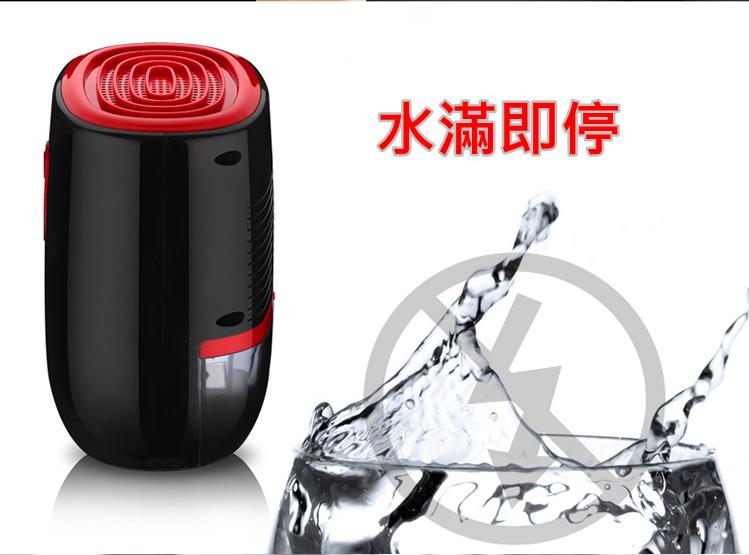 香港行貨 KEMING KE-800 家用抽濕機 輕巧淨音 外型有型