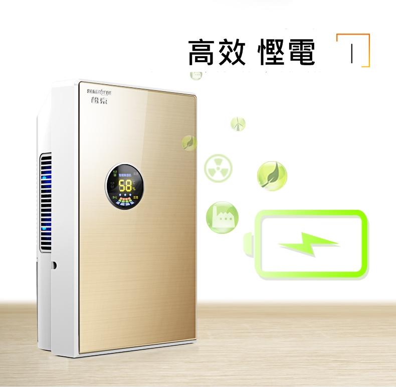 香港行貨 SENSEGENE S001 尚智 2L 高效淨音抽濕機 光觸媒殺菌
