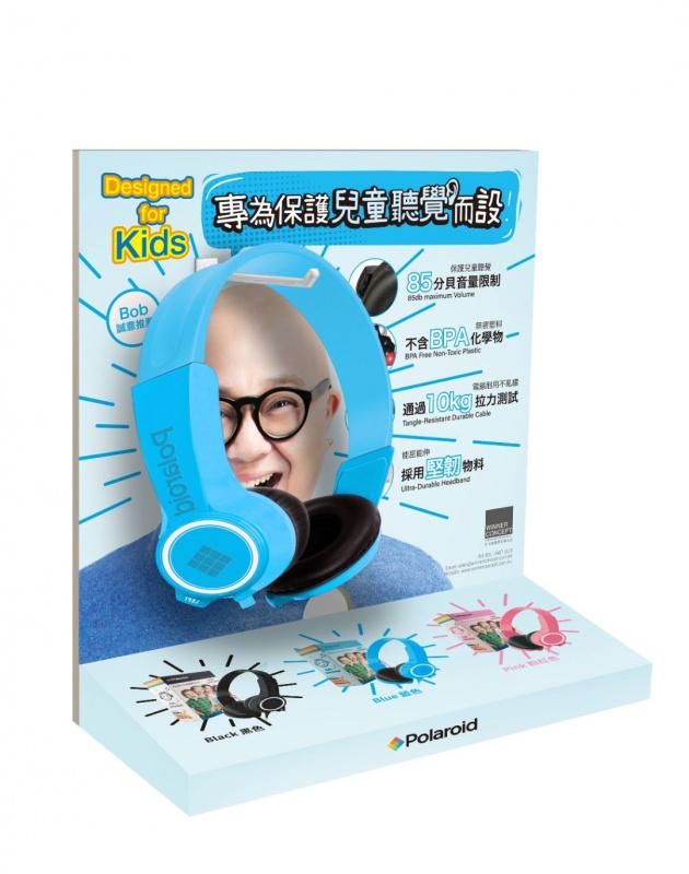 Polaroid 兒童專用耳機 香港行貨 不含BPA化學物 最大音量限制在85分貝之內