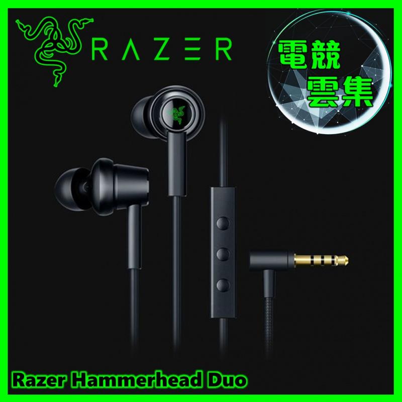Razer Hammerhead Duo 入耳式耳機