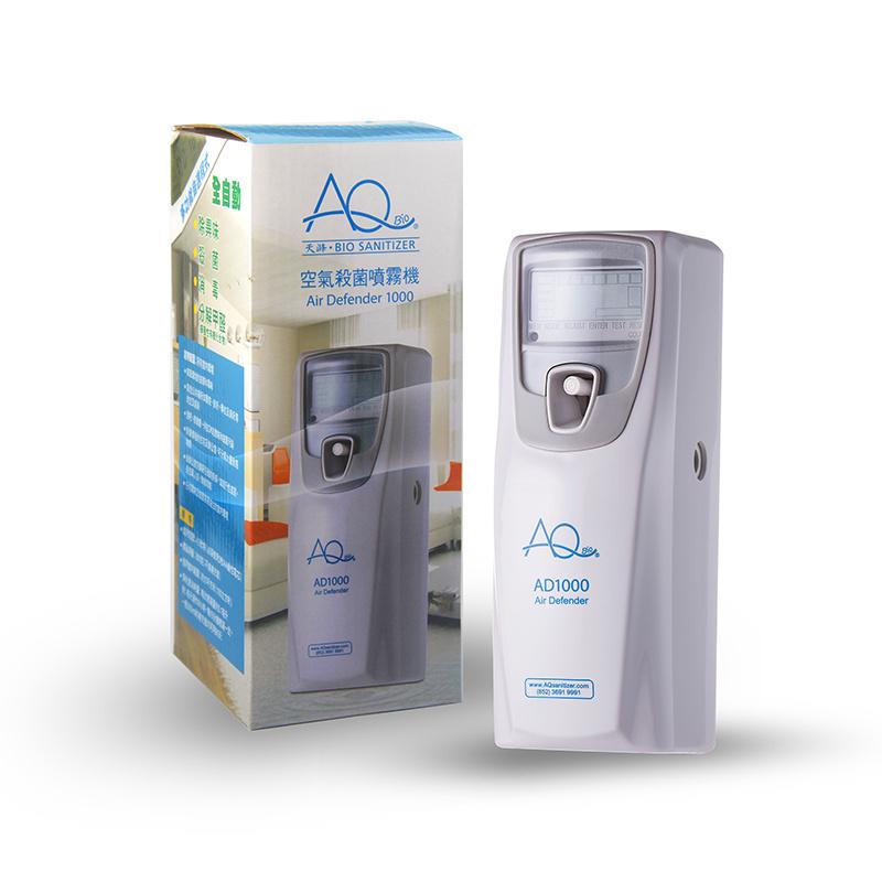 AQ AD1000 空氣殺菌噴霧機